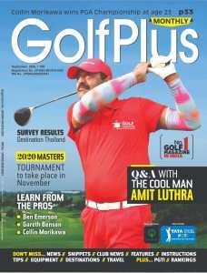 Amit Luthra (1)