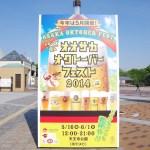今日の天王寺公園 0601