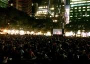 ブライアントパーク・サマーフィルムフェスティバル – 毎年ブライアントパークで開催される屋外無料映画上映会