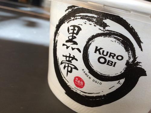 シティー・キッチン - タイムズ・スクエアーにフードコート登場!一風堂系ラーメン店「黒帯」も!