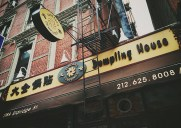 チャイナタウンの「バネッサズ・ダンプリング・ハウス」で1ドル25セントの餃子を食べよう