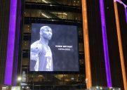 マディソンスクエアーガーデンに掲げられたコービー追悼写真