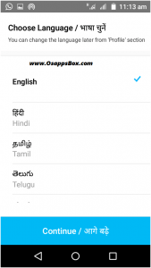 choose Language Paytm Ka Atm