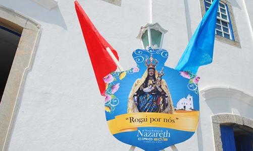 O primeiro registro histórico da igreja e imagem de N. Sra. de Nazareth de Saquarema