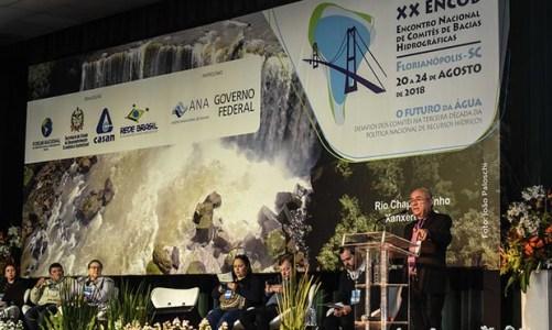 O XX Encontro Nacional de Comitês de Bacias discutiu o futuro da água