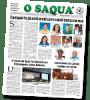 O SAQUÁ 228 – Edição de Setembro/2018