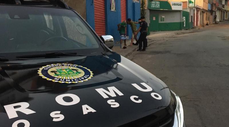 Índices da Secretaria de Segurança Pública apontam queda na criminalidade em 2018