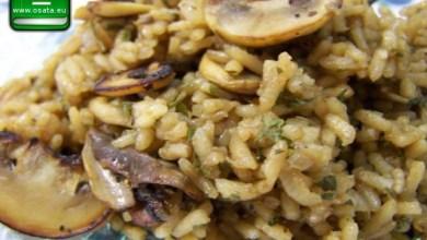 Рецепта за Гъби с ориз на фурна