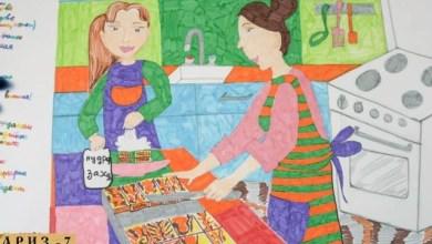 "7 национален конкурс за детска рисунки и литературни творби ""Рецептите на баба""- 2016г."