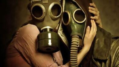 Видове токсични връзки
