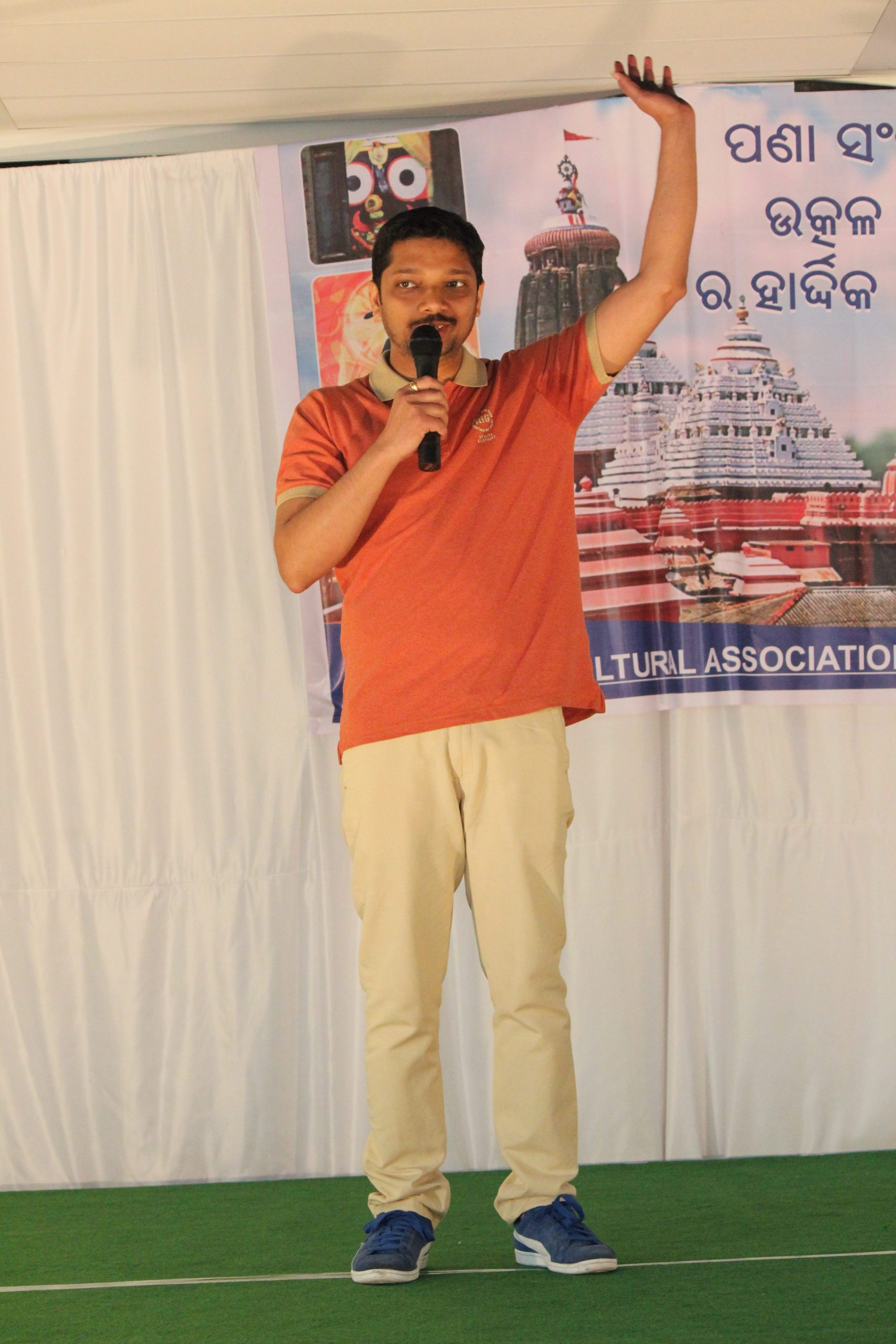 Solo performance at OSCAN