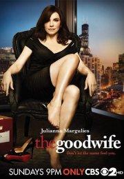 good_wife_ver5