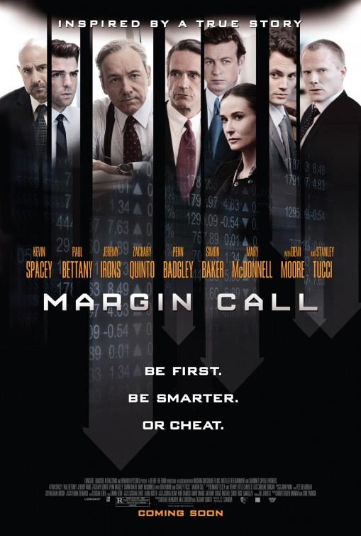 margin_call_ver3