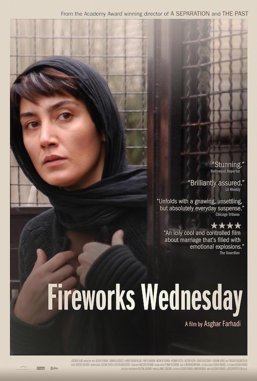 fireworks_wednesday