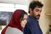 Oscar Rehberi '16: Yabancı Dilde En İyi Film