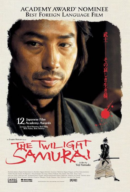 twilight_samurai