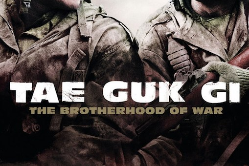 tae-guk-gi-the-brotherhood-of-war-829-b
