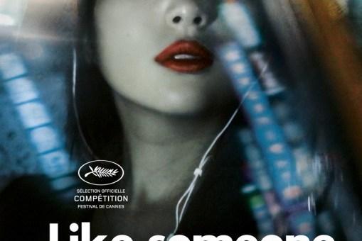 like_someone_in_love