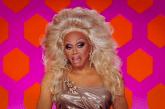 Keyfî Drag Race Tekrarı: Meh