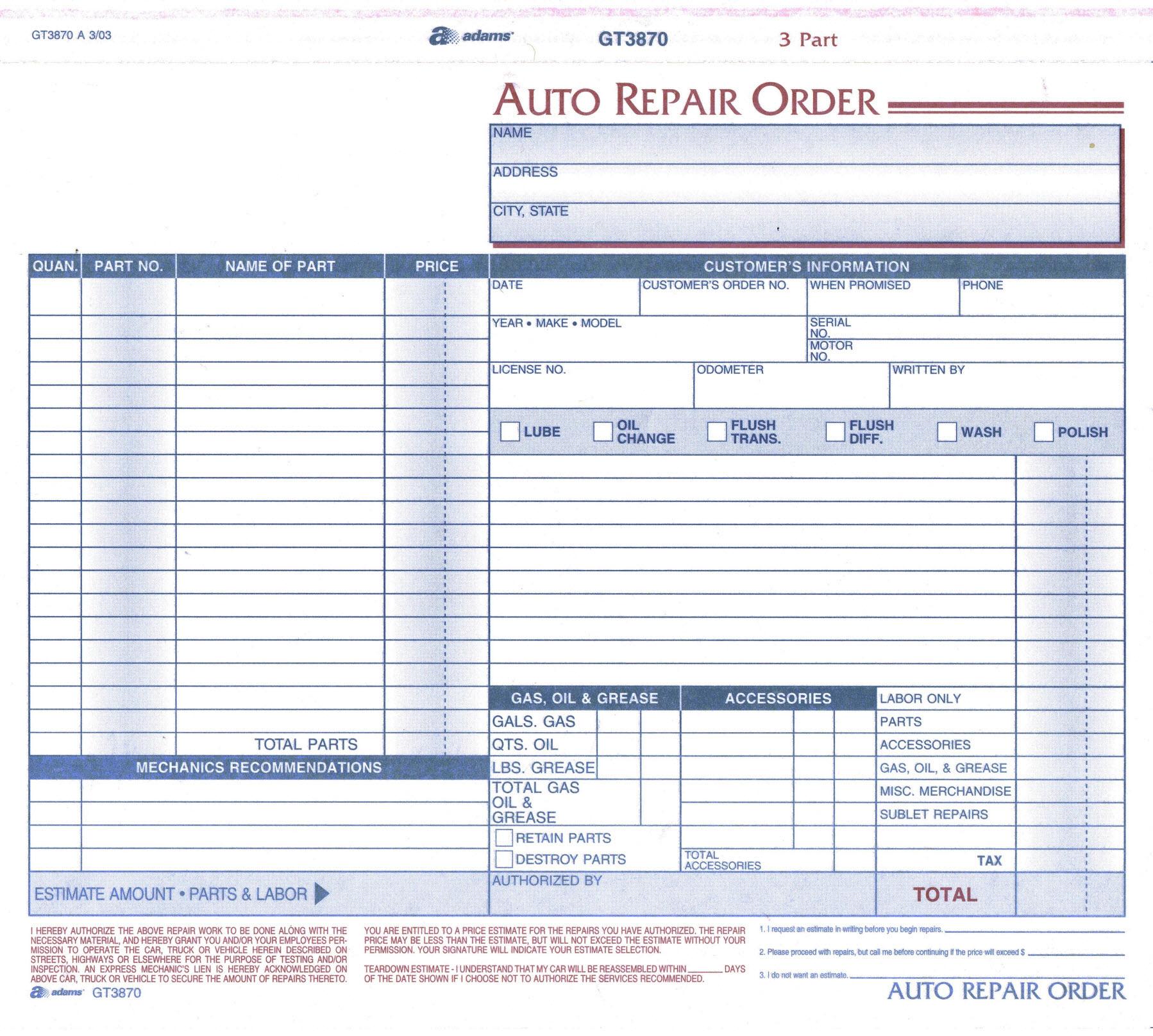 Adams Gift Certificate Template