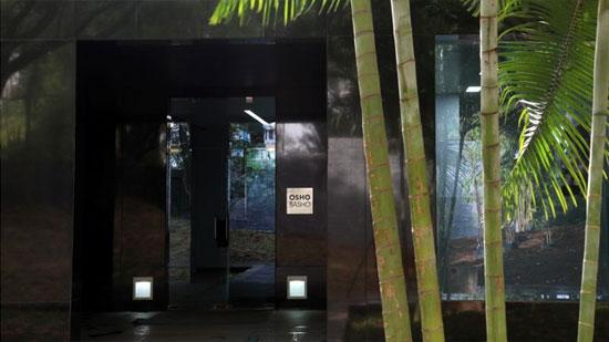 Entrance to Basho