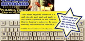 Kosher Computer