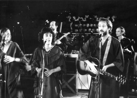 1990 Music Group Buddha Hall Pune