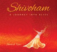 Shivoham by Manish