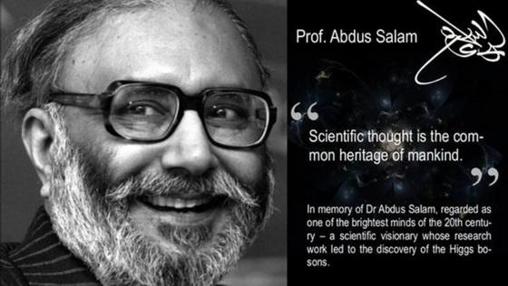 Prof Abdus Salam
