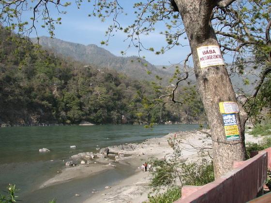 Ganges upstream