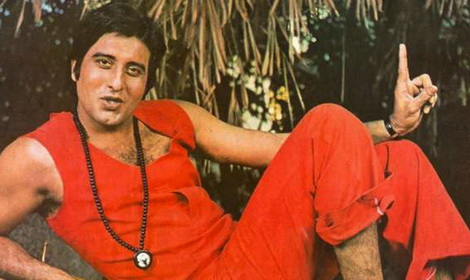 Image result for vinod khanna mala beads