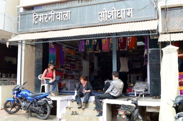 Osho's father's cloth shop in Gadarwada