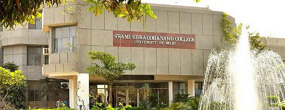 Swami Shraddhanand College