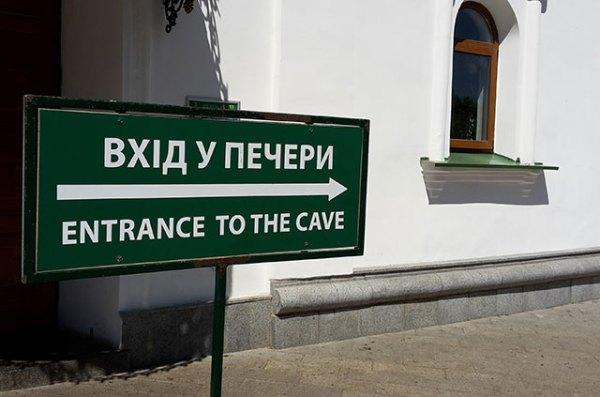 040-cave-3