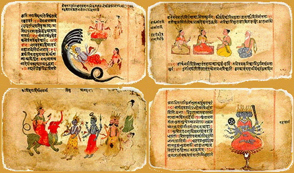 Rigveda pages