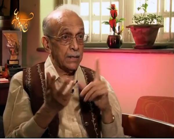 Yashwant Deo