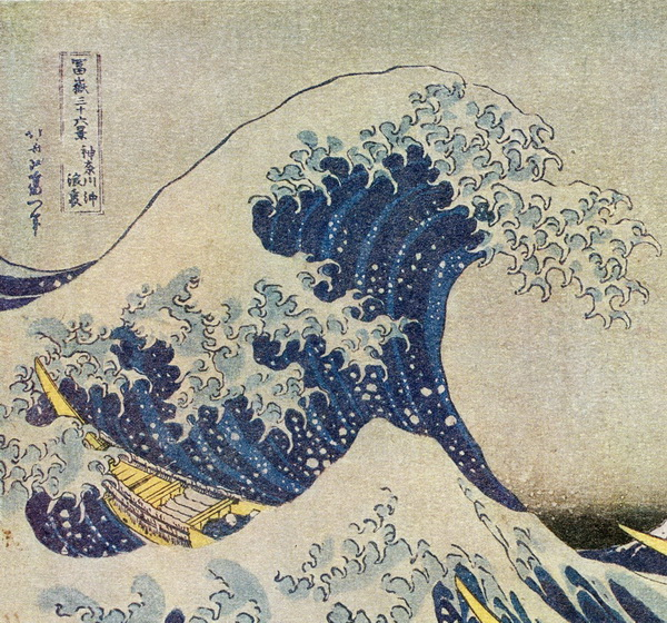 The Wave Hokusai