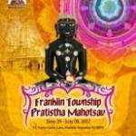 UPDATE – Franklin Township Jain Center Tour – April 29, 2012