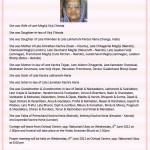 Puriben Meghji Virji Chheda ( 1906-2012 )