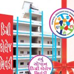 Inauguration of Newly Constructed Degree College Building, Bhiwandi (30 Sep-1 Oct 2017)