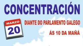A Plataforma Sanitaria de Valdeorras, na concentración no Parlamento contra a reforma da Lei de Saúde