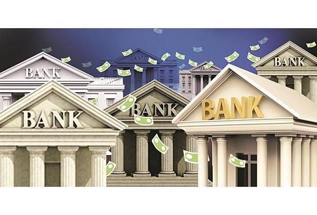 ऋणसम्बन्धी कडा नियमहरुलाई खुकुलो बनाउन बैंक तथा वित्तिय संस्थाहरुद्वारा आरबीआईलाई आग्रह
