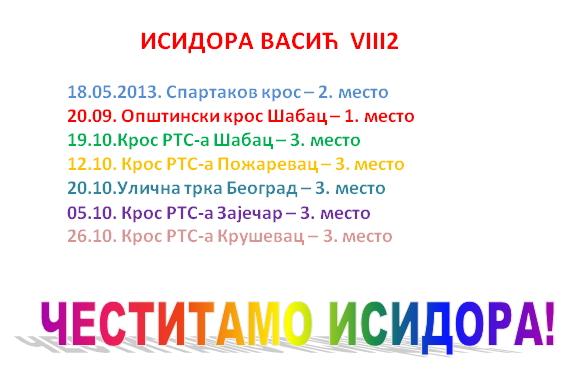 2013-12-16 08 51 59
