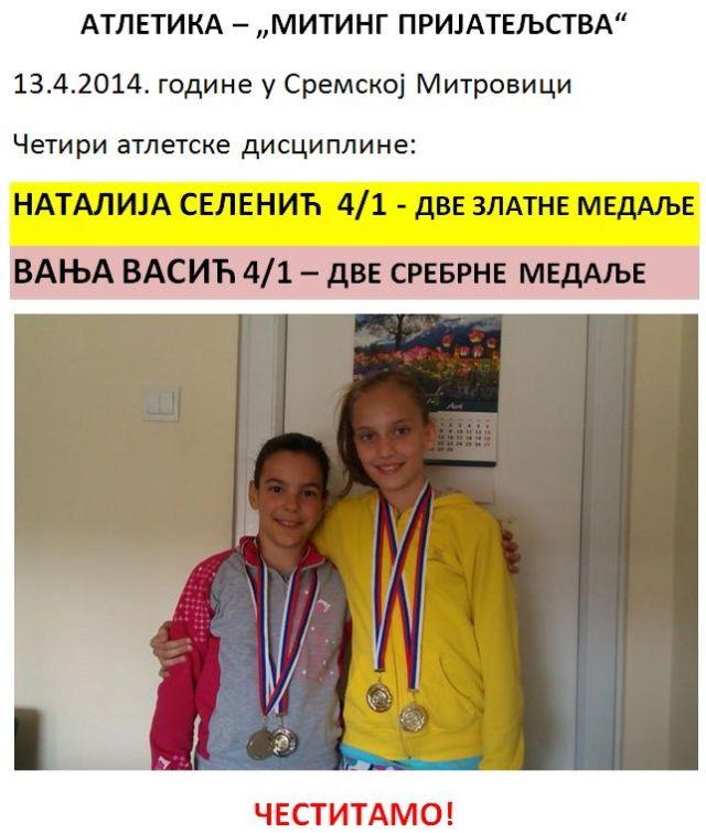 2014-04-16 10_30_48-АТЛЕТИКА ванја и наталија41  1314 - Microsoft Word