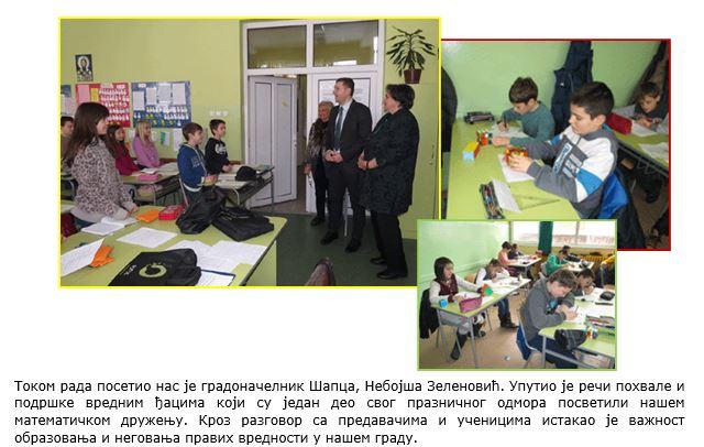 2016-01-20 13_58_51-ЗМШ 3