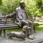 Памятники собаке: такса