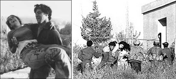 Ma'alot-Massacre-Israel-25-Dead