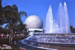 fwthennow1_fountain1983ww