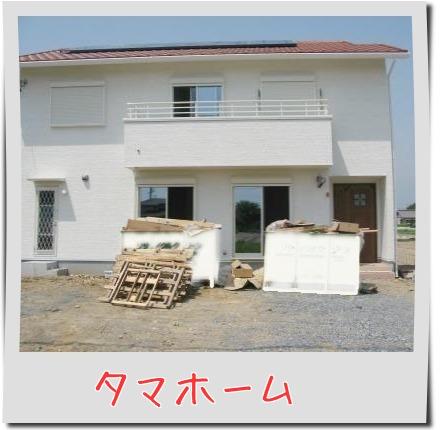 タマホームの新築物件へフロアコーティング施工