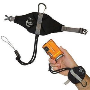 Stingray Camera Float